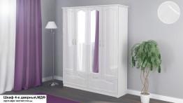 Шкаф для одежды 4-х дверный МДФ глянц.