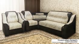 Угловой набор мебели Латвия 1