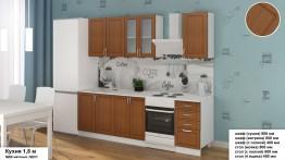 Кухонный гарнитур МДФ 1,8 м.