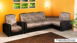 Угловой набор мебели Классика