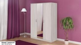 Шкаф для одежды 3-х дверный