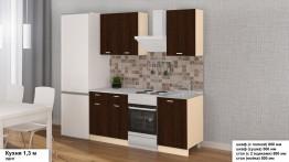 Кухонный гарнитур 1,3 м.