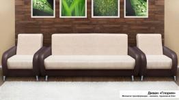 Набор мебели Глория