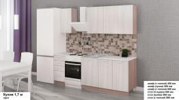 Кухонный гарнитур 1,7 м.