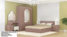 Набор мебели для спальни № 2