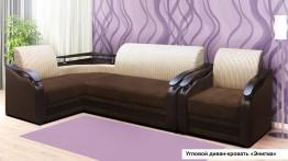 Угловой диван Каролина