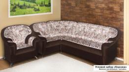 Угловой набор мебели Корсика