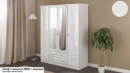 Шкаф для одежды 4-х дверный МДФ с ящиками глянц.