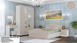 Набор мебели для спальни № 4