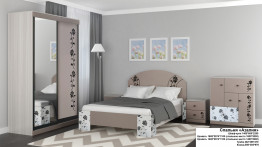 Набор мебели для спальни «Азалия»