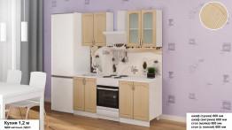 Кухонный гарнитур МДФ 1,2 м.