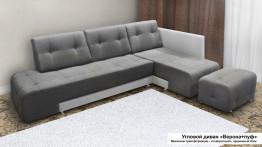 Угловой диван Верона+пуф