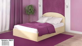 Кровать, ЛДСП