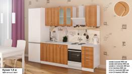 Кухонный гарнитур МДФ 1,6 м.