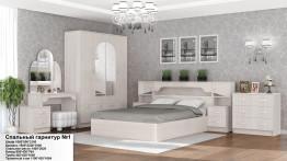 Набор мебели для спальни № 1