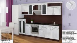 Кухонный гарнитур МДФ матовый 2,8 м.
