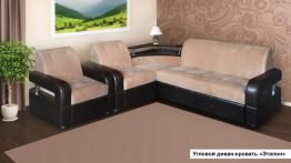 Угловой набор мебели Эталон