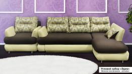 Угловой набор мебели Эдем