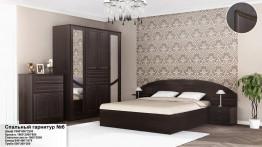 Набор мебели для спальни № 6