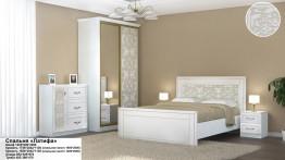 Набор мебели для спальни «Латифа»