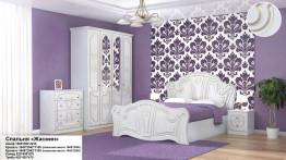Набор мебели для спальни «Жасмин»