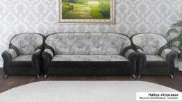 Набор мебели Корсика