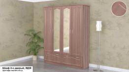Шкаф для одежды 4-х дверный МДФ мат.